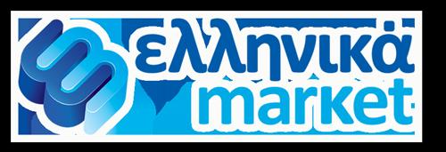 Ελληνικά Μάρκετ – Σούπερ Μάρκετ